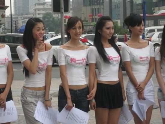 i знакомства с китайскими девушками